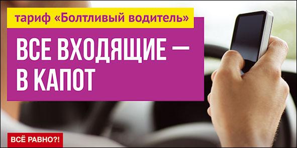 Название: Vse_ravno_Vse_vhodyaschie_bb_p.jpg Просмотров: 287  Размер: 75.0 Кб