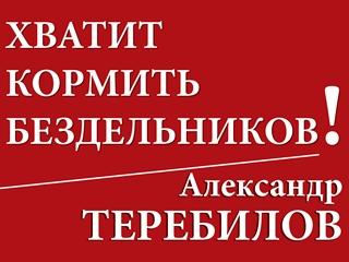 Название: плакат А2.jpg Просмотров: 377  Размер: 44.2 Кб