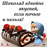 Нажмите на изображение для увеличения.  Название:wpid-da-devochki_i_1.jpg Просмотров:64 Размер:89.6 Кб ID:56698