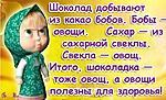 Нажмите на изображение для увеличения.  Название:wpid-mul-tik-onlayn_i_13.jpg Просмотров:73 Размер:81.3 Кб ID:56699
