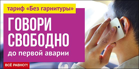 Название: Vse_ravno_Govori_svobodno_bb_p.jpg Просмотров: 220  Размер: 77.1 Кб