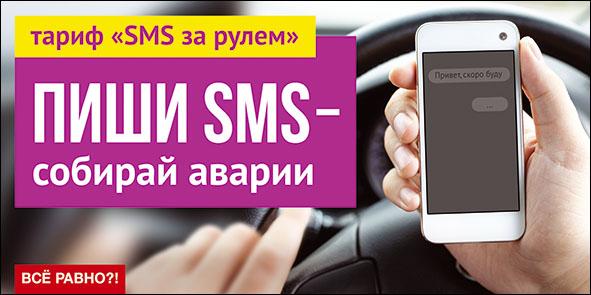 Название: Vse_ravno_Pishi_SMS_bb_p.jpg Просмотров: 250  Размер: 75.3 Кб