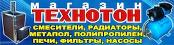 Название: timo_AK.png Просмотров: 137  Размер: 22.8 Кб